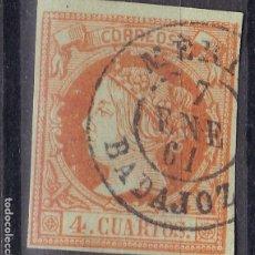 Sellos: LL25- CLÁSICOS EDIFIL 52 MATASELLOS MERIDA (BADAJOZ). Lote 219029602
