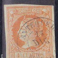 Sellos: LL25- CLÁSICOS EDIFIL 52 MATASELLOS ANTEQUERA (MÁLAGA). Lote 219029657