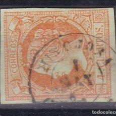 Sellos: LL25- CLÁSICOS EDIFIL 52 MATASELLOS HINOJOSA (CÓRDOBA). Lote 219029685