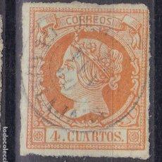 Sellos: LL25- CLÁSICOS EDIFIL 52 MATASELLOS BRIHUEGA (GUADALAJARA). Lote 219029751