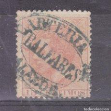 Sellos: LL25- CLÁSICOS EDIFIL 210 MATASELLOS CARTERÍA ALAYOR (BALEARES). Lote 219030710
