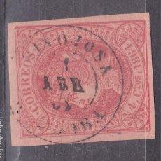 Sellos: LL25- CLÁSICOS EDIFIL 64 MATASELLOS FECHADOR HINOJOSA (CÓRDOBA). Lote 219030737