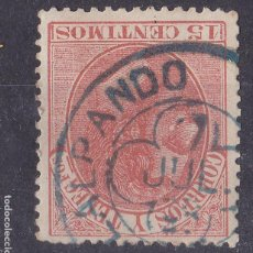 Sellos: LL25- CLÁSICOS EDIFIL 210 MATASELLOS TRÉBOL INVERTIDO VILLALPANDO (ZAMORA). Lote 219030838