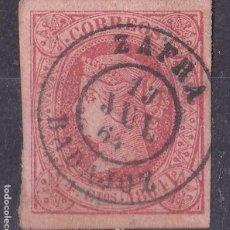 Sellos: LL25- CLÁSICOS EDIFIL 64 MATASELLOS FECHADOR ZAFRA (BADAJOZ). Lote 219030841