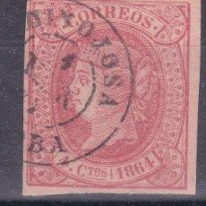 Sellos: LL25- CLÁSICOS EDIFIL 64 MATASELLOS FECHADOR HINOJOSA (CÓRDOBA). Lote 219030887