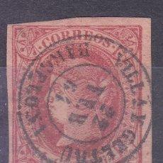 Sellos: LL25- CLÁSICOS EDIFIL 64 MATASELLOS FECHADOR VILLANUEVA Y GELTRU (BARCELONA). Lote 219030893