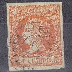 Sellos: LL25- CLÁSICOS EDIFIL 52 MATASELLOS FECHADOR HINOJOSA (CÓRDOBA). Lote 219030897