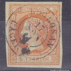 Sellos: LL25- CLÁSICOS EDIFIL 52 MATASELLOS FECHADOR LOGROSAN (CÁCERES). Lote 219030902