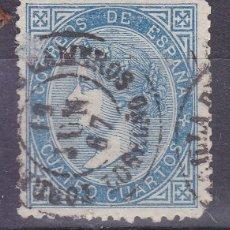 Sellos: LL25- CLÁSICOS EDIFIL 88 MATASELLOS FECHADOR TORRECILLA DE CAMEROS (LOGROÑO). Lote 219030910