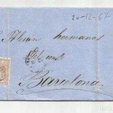 Sellos: CIRCULADA Y ESCRITA 1867 DE FABRICA DE JABONCILLO GARRUCHA VERA ALMERIA A BARCELONA. Lote 219071662