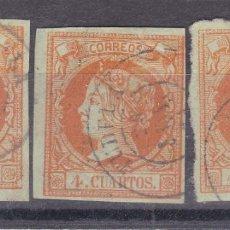 Francobolli: LL26- CLÁSICOS EDIFIL 52 MATASELLOS TUDELA (NAVARRA). Lote 219115531