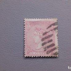 Sellos: ESPAÑA - 1866 - ISABEL II - EDIFIL 80 - VALOR CATALOGO 45€.. Lote 219211580