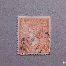 Sellos: ESPAÑA - 1866 - ISABEL II - EDIFIL 82 - VALOR CATALOGO 18€ - SOBRE FRAGMENTO.. Lote 219211918