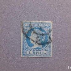 Sellos: ESPAÑA - 1860-1861 - ISABEL II - EDIFIL 55 - MATASELLOS RUEDA DE CARRETA.. Lote 219213431