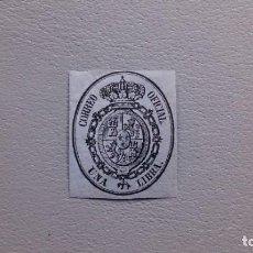 Sellos: ESPAÑA - 1855 - ISABEL II - EDIFIL 38 - MH* - NUEVO - COLOR INTENSO - VALOR CATALOGO 28€.. Lote 220083541