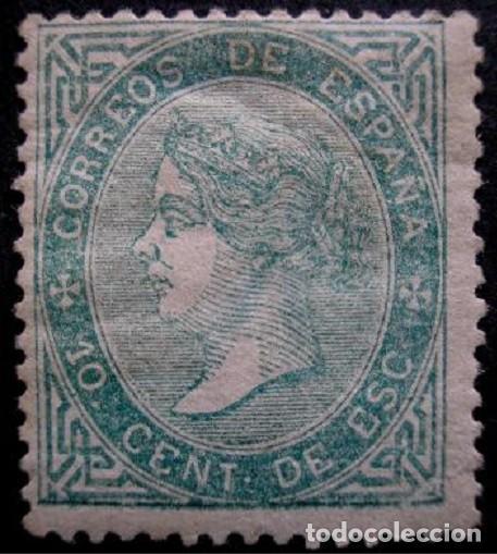 ESPAÑA 1868 ISABEL II EDIFIL 91* MH* GOMA VER FOTOGRAFÍAS VALOR CATALOGO UNOS 340€ (Sellos - España - Isabel II de 1.850 a 1.869 - Nuevos)