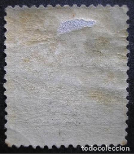 Sellos: ESPAÑA 1868 ISABEL II EDIFIL 91* MH* GOMA VER FOTOGRAFÍAS VALOR CATALOGO UNOS 340€ - Foto 2 - 220301166
