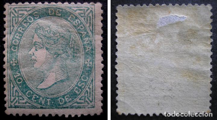 Sellos: ESPAÑA 1868 ISABEL II EDIFIL 91* MH* GOMA VER FOTOGRAFÍAS VALOR CATALOGO UNOS 340€ - Foto 3 - 220301166