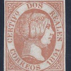 Timbres: EDIFIL 8 ISABEL II. AÑO 1851. FALSO FILATÉLICO.. Lote 241237520