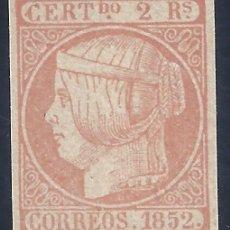 Timbres: EDIFIL 14 ISABEL II. AÑO 1852. FALSO FILATÉLICO.. Lote 220517092