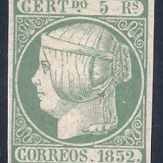 Timbres: EDIFIL 15 ISABEL II. AÑO 1852. FALSO FILATÉLICO.. Lote 220517363