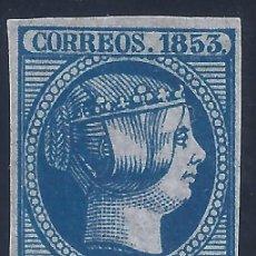 Sellos: EDIFIL 21 ISABEL II. AÑO 1853. FALSO FILATÉLICO.. Lote 220543928