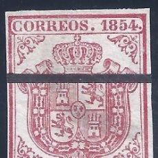 Sellos: EDIFIL 32 MA ESCUDO DE ESPAÑA. AÑO 1854. MUESTRA. VALOR CATÁLOGO ESPECIALIZADO: 150 €.. Lote 220926173