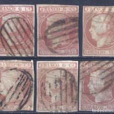 Sellos: EDIFIL 12 ISABEL II AÑO 1852. MATASELLOS PARRILLA NEGRA. LOTE DE 6 SELLOS. LUJO.. Lote 221168227