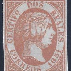 Sellos: EDIFIL 8 ISABEL II. AÑO 1851. FALSO FILATÉLICO.. Lote 221375510