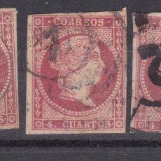 Sellos: JJ5- CLÁSICOS EDIFIL 48C (TIPO IV) USADOS , UNO ALCIRA (VALENCIA). COLORES. Lote 221741540