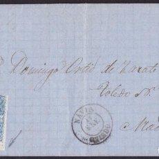 Sellos: 1865. NAVIA A MADRID. 4 CUARTOS AZUL ED. 75 VARIEDAD SELLO CORTADO Y MANCHA. PRECIOSA Y RARÍSIMA.. Lote 221772462