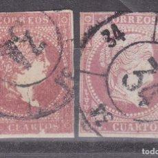 Sellos: JJ6- CLÁSICOS EDIFIL 48A /48B RUEDAS DE CARRETA 34 LUGO. Lote 221782935