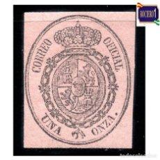 Timbres: ESPAÑA 1854. EDIFIL 36. ESCUDO DE ESPAÑA. NUEVO* MH. Lote 221834093