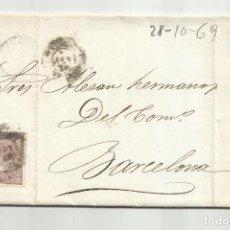 Sellos: CIRCULADA Y ESCRITA NEGOCIOS CEBADA 1869 DE GARRUCHA VERA ALMERIA A BARCELONA. Lote 221858785