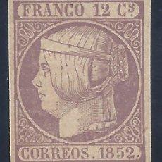Timbres: EDIFIL 13 ISABEL II. AÑO 1852. FALSO FILATÉLICO.. Lote 221861108