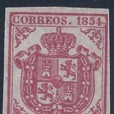 Sellos: EDIFIL 33 ESCUDO DE ESPAÑA. AÑO 1854. FALSO FILATÉLICO.. Lote 221873936