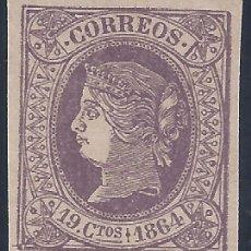 Timbres: EDIFIL 66 ISABEL II. AÑO 1864. FALSO FILATÉLICO.. Lote 221875365