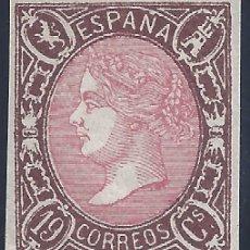 Sellos: EDIFIL 71 ISABEL II. AÑO 1865. FALSO FILATÉLICO.. Lote 221876045