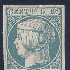 Sellos: EDIFIL 16 ISABEL II. AÑO 1852. FALSO FILATÉLICO.. Lote 221895130