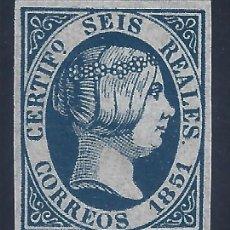 Timbres: EDIFIL 10 ISABEL II. AÑO 1851. FALSO FILATÉLICO.. Lote 241238870