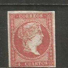 Selos: ESPAÑA ISABEL II EDIFIL NUM. 44 NUEVO SIN GOMA --FILIGRANA LINEAS CRUZADAS--. Lote 221912888