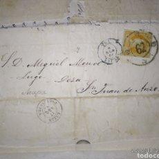 Sellos: CARTA CÁDIZ-TUY-LALIN CON SELLO 4 CUARTOS NARANJA DE 1861 CON MATASELLO DE RUEDA DE CARRETA. Lote 221955175