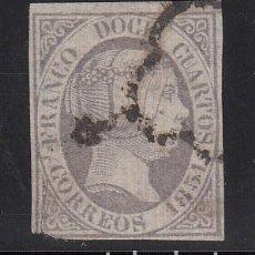 Sellos: ESPAÑA, 1851 EDIFIL Nº 7, 12 CU. LILA, ISABEL II. Lote 221960007