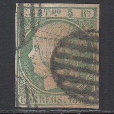 Sellos: ESPAÑA, 1852 EDIFIL Nº 15, 5 R. VERDE. ISABEL II. Lote 221960483