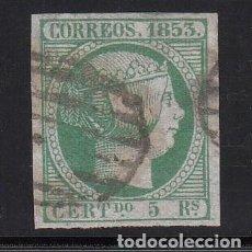 Sellos: ESPAÑA, 1853 EDIFIL Nº 20, 5 R. VERDE. ISABEL II. Lote 221961928