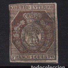 Sellos: ESPAÑA, 1854 EDIFIL Nº 22, 1 CU BRONCE, ESCUDO DE MADRID. Lote 221962595