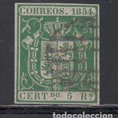 Sellos: ESPAÑA, 1854 EDIFIL Nº 26, 5 R. VERDE, ESCUDO DE MADRID. Lote 221965043