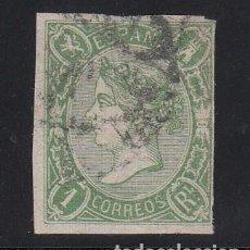 Sellos: ESPAÑA, 1865 EDIFIL Nº 72, 1 R VERDE. ISABEL II.. Lote 221967693