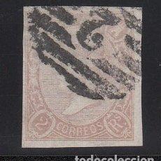 Sellos: ESPAÑA, 1865 EDIFIL Nº 73, 2 R LILA. ISABEL II.. Lote 221967818