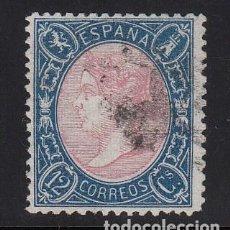 Sellos: ESPAÑA, 1865 EDIFIL Nº 76, 12 CU. AZUL Y ROSA. ISABEL II.. Lote 221968005